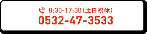 0532-47-3533